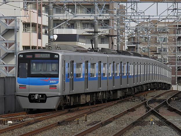 P1020024