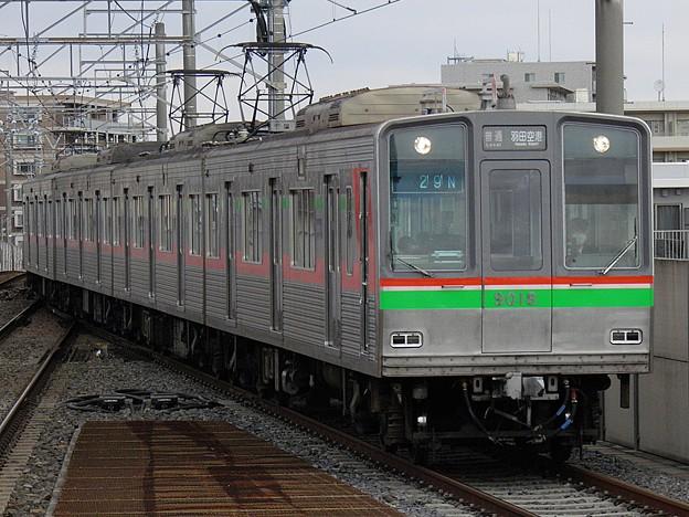 P1020031