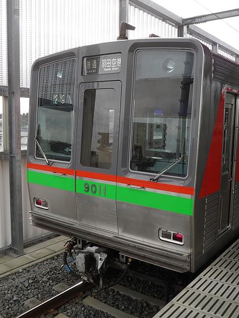 P1020034