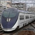 Photos: P1020036