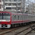Photos: P1020045