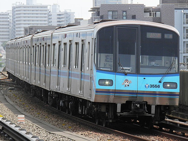 P5060005