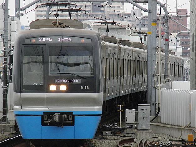 P7010065