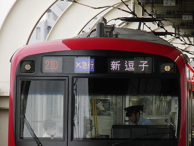 P7010069