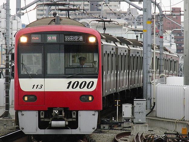 P7010078