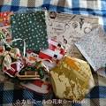 Photos: 素敵な贈り物♪