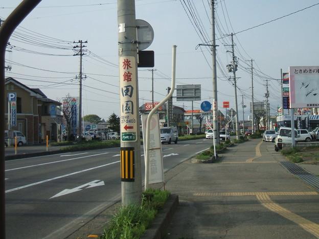 小田橋通り