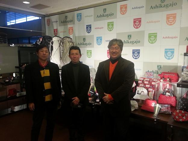 足利城ゴルフ倶楽部立春杯競技参加後のお客様の親さん・春三さん・ポカリマン