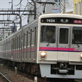 京王7000+9000系(7424F+9707F) 特急新宿行き