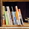 Photos: 誰の本棚3