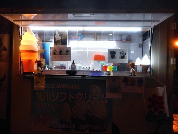 夕涼みに@北の国から@旭川ソフトクリーム@夏の駅前海岸通り