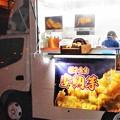 写真: 初冬の海岸通りの石焼き芋屋さん@ほくほくの種子島産 安納芋