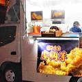 Photos: 初冬の海岸通りの石焼き芋屋さん@ほくほくの種子島産 安納芋