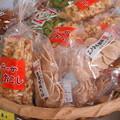 Photos: 茶店の土産物@大本山・佛通寺