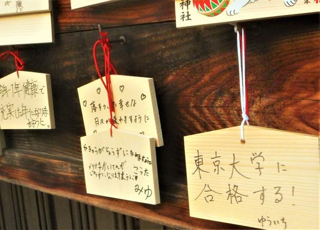 八幡神社の絵馬@初詣で2018.1.2
