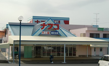 nafco fujiya toukadai-220322-3
