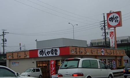 meshiyasyokudo-180225-3