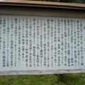 写真: R0059898