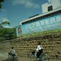 写真: R0060171