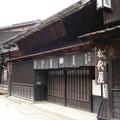 写真: 060519070 松代屋旅館