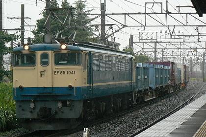 pf1041-20090831