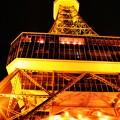 黄金のタワー