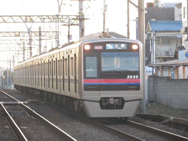 3035F