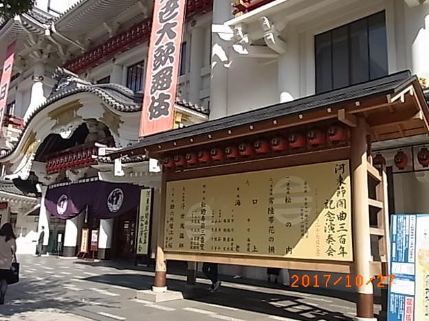 写真: 歌舞伎座