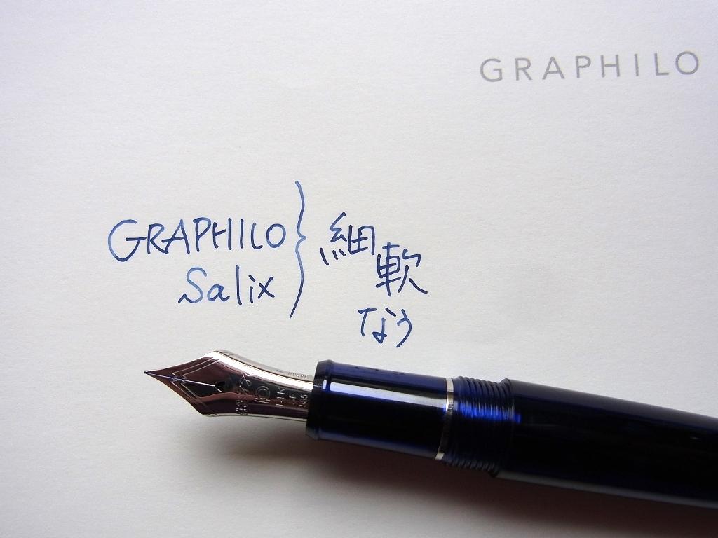 プラチナ #3776 センチュリー シャルトルブルー ロジウム 細軟 + Salix #3