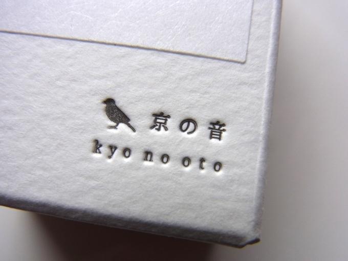 京の音インク ロゴ(小鳥が可愛い)