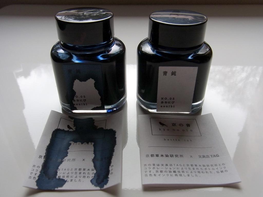京の音 青鈍 不良品と正常品