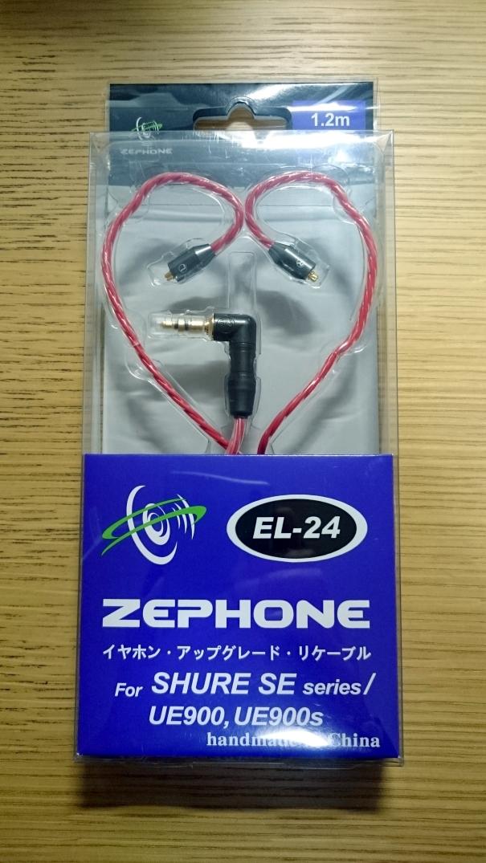 ZEPHONE Red Condor EL-24 #1