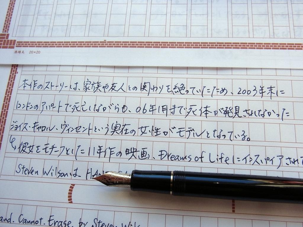 飾り原稿用紙 港煉瓦 - カスタム74(古典版ミッドナイトブルー)