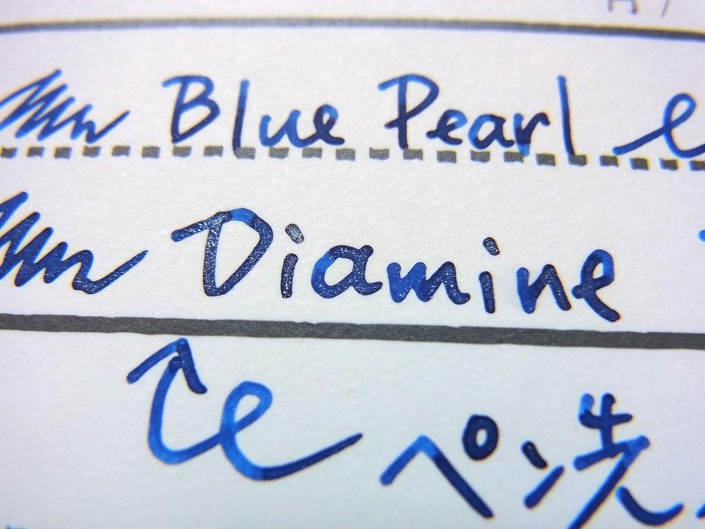 Diamine Shimmertastic Ink Blue Pearl handwriting #3 (enlarge)
