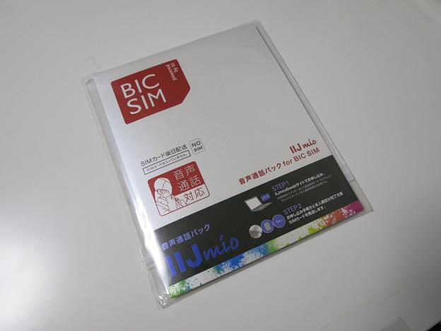 音声通話付 格安SIM IIJmioのBIC SIM購入!公衆無線LANのおまけ付