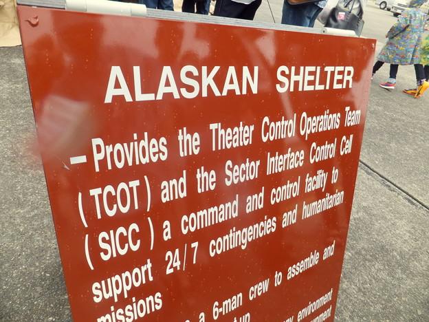 アラスカンシェルターの解説