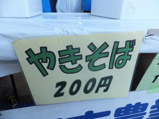 日高市の市民祭り