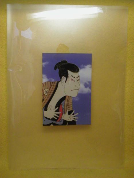Photos: 東洲斎写楽 クリアファイル 浮世絵 とうしゅうさい しゃらく 2