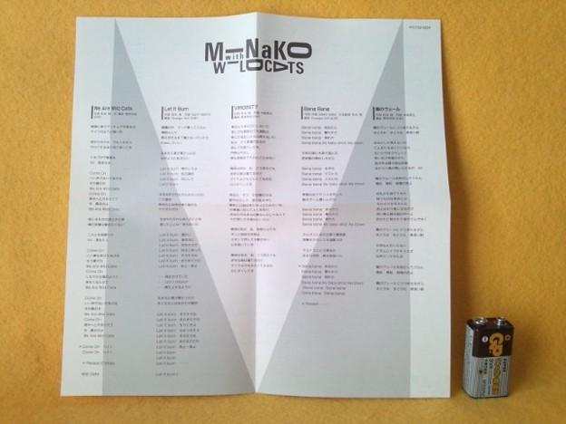 歌詞カード 表 MINAKO WITH WILD CATS 本田美奈子 CD