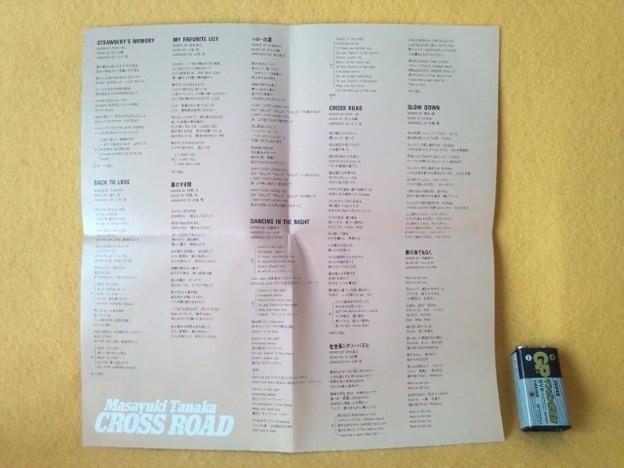 田中昌之 CROSS ROAD CD アルバム たなかまさゆき