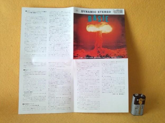 アトミック・ベイシー カウント ベイシー 楽団 ルーレット CD 日本コロムビア