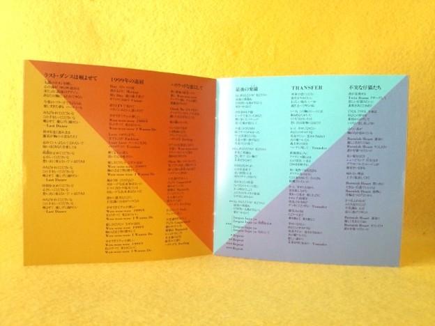歌詞カード Mode モード 鈴木早智子 CD