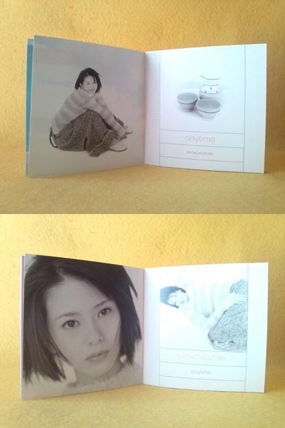 小泉今日子 ANYTIME CD  優しい雨