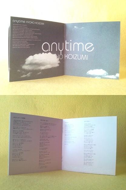 Photos: 小泉今日子 ANYTIME CD  Heaven