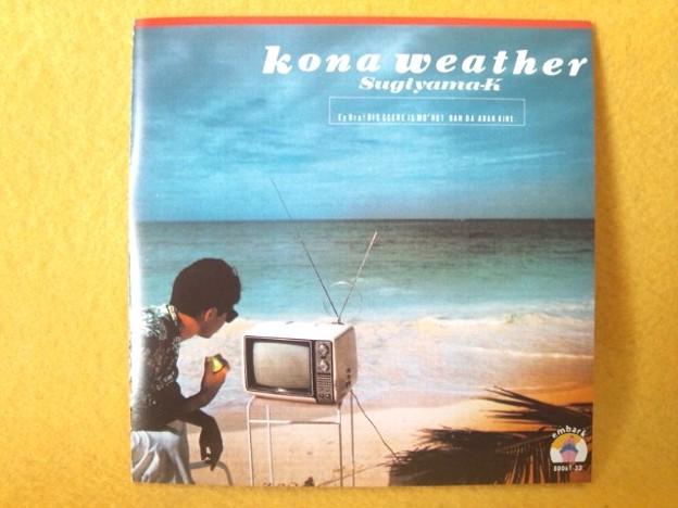 kona weather 杉山清貴 CD アルバム