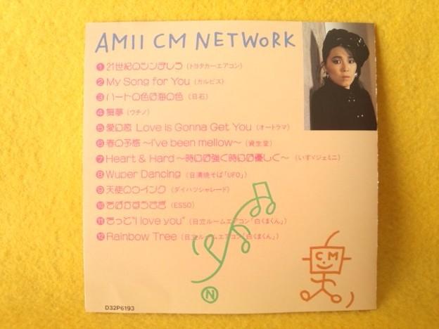 尾崎亜美 AMII CM NETWORK CM曲 歌