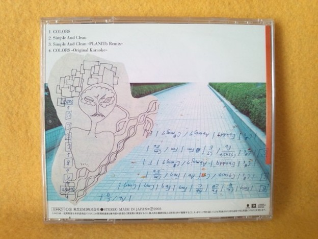 COLORS 宇多田ヒカル CD