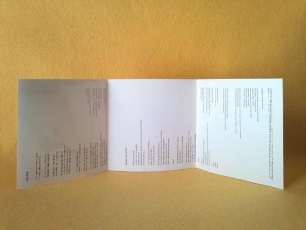 COLORS Utada Hikaru CD