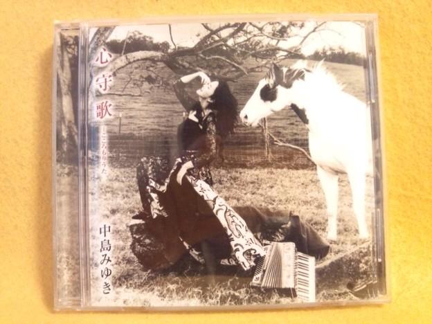 心守歌 中島みゆき CD