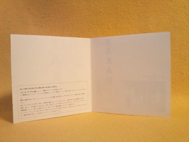 来生たかお TAKAO GRAFFITI II CD